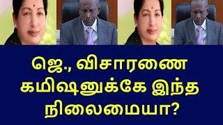 jayalalithaas death inquiry commission office|tamilnadu political news|live news tamil