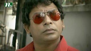 Bangla Natok Chander Nijer Kono Alo Nei l Mosharaf Karim, Tisha, Shokh l Episode 02 I Drama&Telefilm