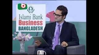 Talk show-Business Bangladesh Ep   13 by Shoron Rahman