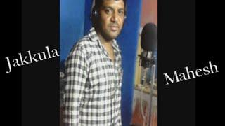 Gauramma thalli - Ganesh song by jakkula mahesh mettuguda - Shabareeshuni leelalu vol1