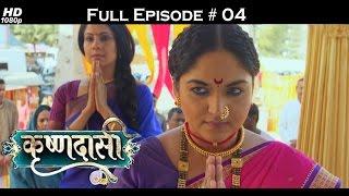 Krishnadasi - 28th January 2016 - कृष्णदासी - Full Episode(HD)