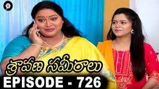 Epi 726   10-03-2016   Sravana Sameeralu Telugu Daily Serial