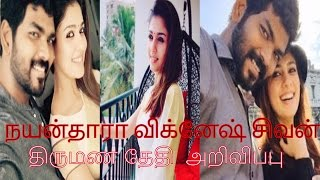 Vignesh Sivan - Nayanthara Engagement Videos - Marriage Date announced (December)