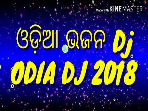 Xxx Mp4 Odia Bhajan DJ Remix Song 2018 3gp Sex