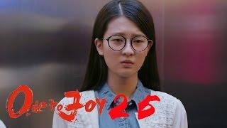 歡樂頌  | Ode to Joy【未刪減版】第25集(劉濤、蔣欣、王凱、靳東等主演)