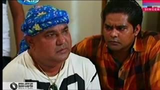 Bangla Natok Ei Kule Ami Ar Oi Kule Tumi Part 88 Mosharraf Karim & Shokh