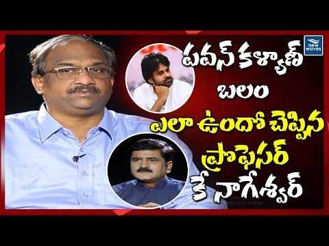 Senior Journalist and Political Analyst Prof K Nageswar Interview on Janasena Party New Waves