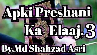 Md Shahzad Asri, Topic, kiya Ap Pareshan Hain? Part 3