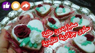 لأول مرة على اليوتيوب حصري و جديد مخبز بدون طلية بشكل اسطوري