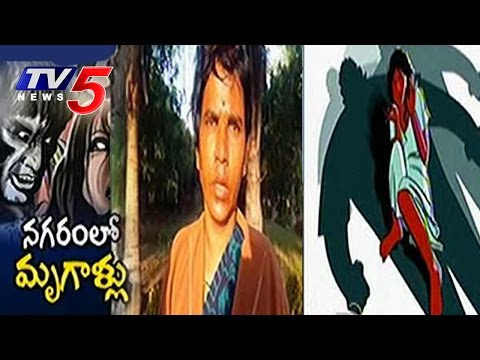 2 Gang Rapes Noted in One Day in Hyderabad | Telugu News | TV5 News