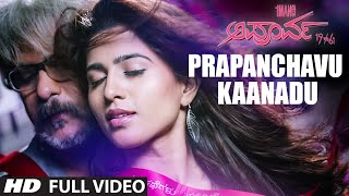 Prapanchavu Kaanadu Full Video Song ||