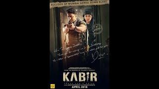 Dev New kalkata Bangla full movie  latest action 2018 movie
