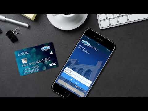 Oman Arab Bank Mobile Application.