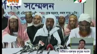 Bangladesh Islami Front bip