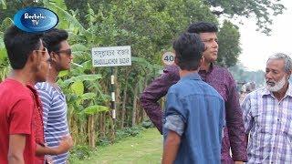 New Short Film 2017 | আদব-বেয়াদব এর পার্থক্য | by Bechelor TV