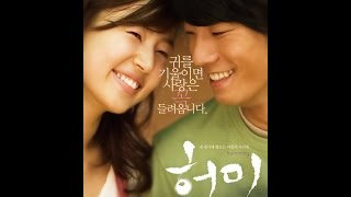 Korean Sad Movie Humming Subtitle Indonesia