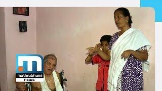 Loan Default: Paraplegic Xavier Facing Eviction From Home| Mathrubhumi News