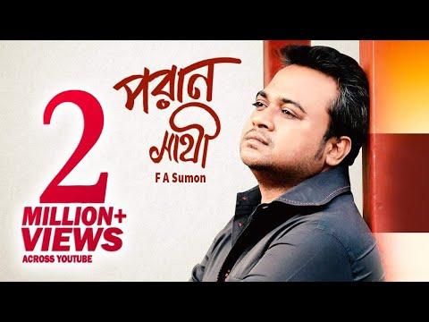 Xxx Mp4 Poran Sathi F A Sumon Sahriar Rafat Bangla New Song 2018 3gp Sex
