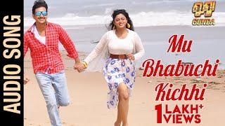 Mu Bhabuchi Kichhi | Gunda | Official Audio Song | Odia Movie | Siddhanta Mahapatra , Himika Das