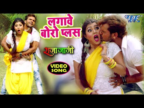 Xxx Mp4 Khesari Lal 2018 NEW सुपरहिट गाना Lagawe Boro Plus Priyanka Singh Bhojpuri Hit Songs 2018 3gp Sex