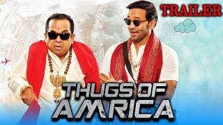 Thugs Of Amrica (Achari America Yatra) 2019 Official Trailer 2 | Vishnu Manchu, Brahmanandam
