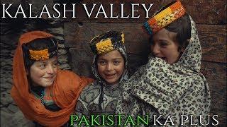 Sorry Swaleh | Kalash Valley