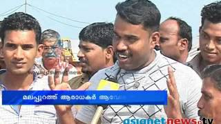 Manjeri to host Federation Cup:Malappuram  News: Chuttuvattom 1st Jan 2014 ചുറ്റുവട്ടം