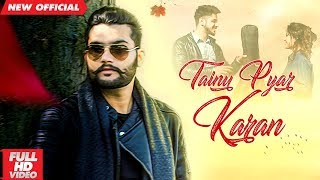TAINU+PYAR+KARAN+%28Full+Video%29+%7C+HARSH+%7C+Latest+Punjabi+Songs+2018+%7C+AMAR+AUDIO