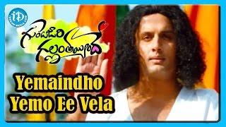 Yemaindho Yemo Ee Vela Song - Gunde Jaari Gallanthayyinde Movie Songs - Nitin - Nithya Menon