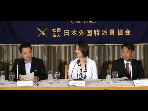 Xxx Mp4 Fumino Sugiyama Shinya Yamagata Amp Koyuki Higashi On The First Same Sex Marriage Ordinance 3gp Sex
