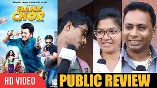 Bank Chor Movie Public Review | Riteish Deshmukh, Vivek Oberoi, Rhea Chakraborty