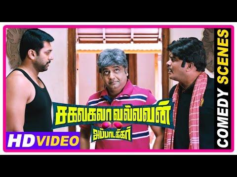 Sakalakala Vallavan Appatakkar Movie   Vivek Comedy   Jayam Ravi   Soori   Trisha