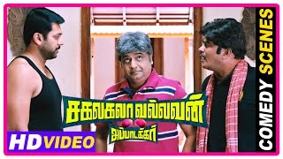 Sakalakala Vallavan Appatakkar Movie | Vivek Comedy | Jayam Ravi | Soori | Trisha