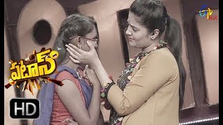 Patas | Yadamma Raju v/s Bavana Jokes war Performance | 28th June 2017  | ETV Plus
