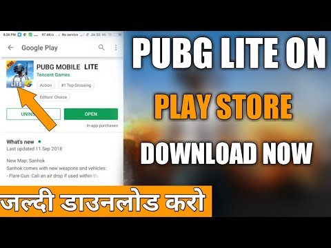 Xxx Mp4 Play Store Se Pubg Lite Kaise Download Kare How To Dawnload Pubg Lite In Hindi In Play Store 3gp Sex