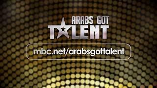 لا تفوتوا تجارب أداء الموسم السادس من Arabs Got Talent في البلد الأقرب إليكم