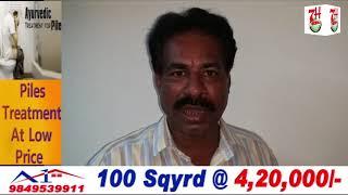 EK GHAR ME CHORI KI WARDAT PESH AAYA | 7H News |