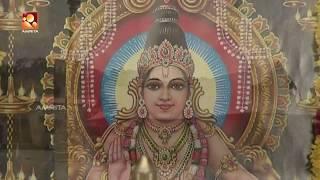 Sandhyadeepam|സന്ധ്യാദീപം | Ep:517 | 17th Dec18 | Lalithaamritam | Amritam Gamaya