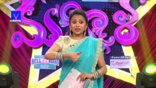 Star Mahila || 10th January 2017 (Promo -3)