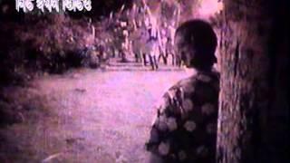 Old Bangladeshi Movie