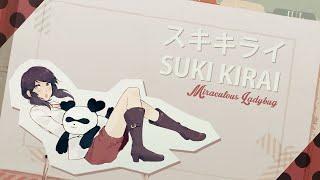 Suki Kirai ❘ ❮Miraculous Ladybug❯ PV