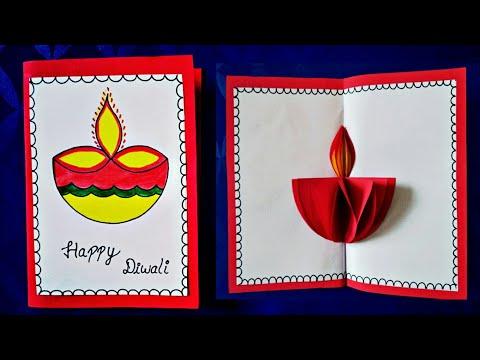 Xxx Mp4 DIY Diya Pop Up Card Beautiful Diwali Greeting Card Pop Up Diwali Card Easy Card For Diwali 3gp Sex