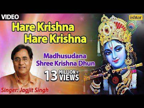 Xxx Mp4 Hare Krishna Hare Krishna Madhusudana Shree Krishna Dhun Jagjit Singh Hindi 3gp Sex