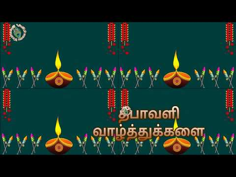 Deepavali Wishes in Tamil, Greetings, Messages, Quotes, Whatsapp Video, Happy Diwali Image