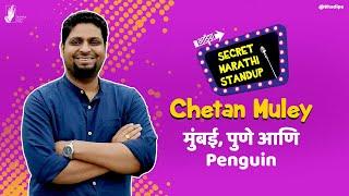 Mumbai, Pune & Penguin - Chetan Muley | Marathi Stand-Up Comedy #bhadipa #marathistandup