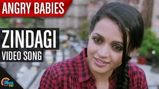 Zindagi Video Song | Angry Babies in love | Anoop Menon| Parvathy Nair| Bhavana| Full song HD Video