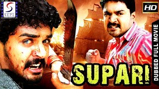 Supari - Dubbed Hindi Movies 2017 Full Movie HD l Sonali Joshi, Mayura