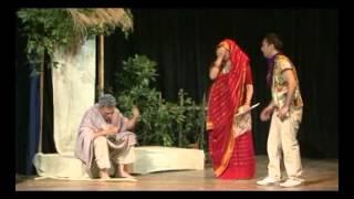 Bagia Bancharaam  ki Part 3