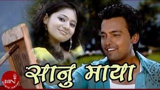 Nepali Superhit Adhunik Geet || Sanu Maya