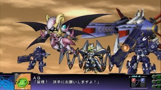 Super Robot Taisen Z3 Tengoku Hen - Future of the Holy Kingdom (DLC) (60 FPS)